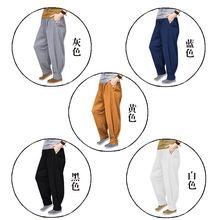 Унисекс Лето и весна хлопок и лен форма для боевых искусств брюки монахи Шаолинь дзен брюки Единоборства Кунг блумеры для кунг-фу черный/синий/серый