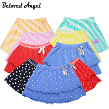 Brand New 13 Style Girls Skirts Children Kids Clothes Teenager Girl Bow Tutu Skirt Party Wear Baby Princess Clothing 1-16 Year