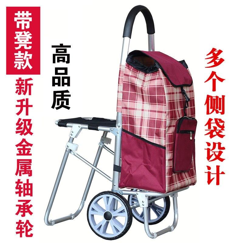 2 колеса портативный алюминиевый сплав корзина для покупок с Оксфордской тканью сумка складная багажная тележка для альпинизма Dotomy большая Тележка для покупок - Цвет: Model4