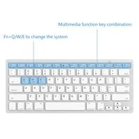 עבור מחשב נייד מיני מקלדת אלחוטית Ultra-Slim מולטימדיה Bluetooth מקלדת עבור MacOS Windows אנדרואיד IOS מחשב נייד Tablet Macbook iPhone iPad (4)
