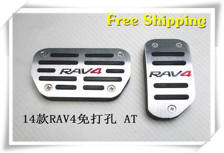 Free of punch Car Styling cover Aluminum Alloy covers foot Gas Brake Rest accelerator Pedal AT for T0Y0TA rav4 2pcs