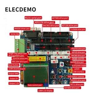 Image 2 - لوحة التحكم الرئيسية للوحدة الرقمية مع وحدة التحكم الرقمي الخاصة بنا في اكتساب الإعلانات