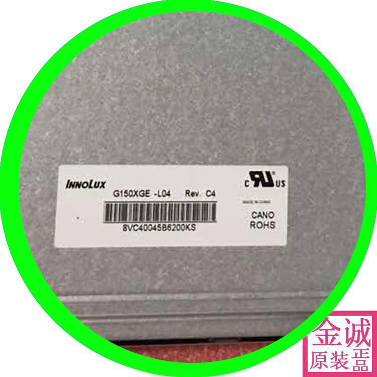 100% original nouveau G150xge-l04 AUO G150XGE-L05/l06/l07 mettre en évidence l'écran LCD industriel