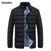 KOLMAKOV 2017 new winter trend  Slim Fit Jacket Male Solid  males's Comfortably Thin Coat,lengthy strong parkas coat, large measurement M-5XL