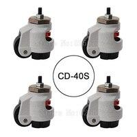 4PCS CD 40S Load Bearing 50kg Pcs Level Adjustment MC Nylon Wheel And Aluminum Pad Leveling