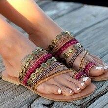 Ladies Jewelry Gladiator Sandals Shoes P