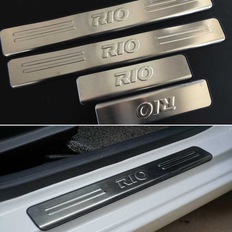 freeshipping stainless steel scuff plate door sill 4pcs set car accessories for kia rio sedan. Black Bedroom Furniture Sets. Home Design Ideas
