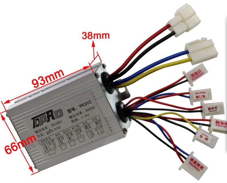 Buy Tdr Motorcycle Engines 800w 36v Speed Controller Control Electric Motor For
