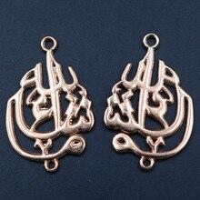 WKOUD 6pcs kc Gold Islamic Charm Alloy Pendant Vintage Necklace Bracelet DIY Metal Jewelry Handmade Accessories 38*24mm A1783
