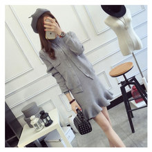 New Women's Sweater Dress Spring 2017 Fashion Casual Long-sleeve Knitted Cardigan and Trumpet Dress Two-piece Sets Female