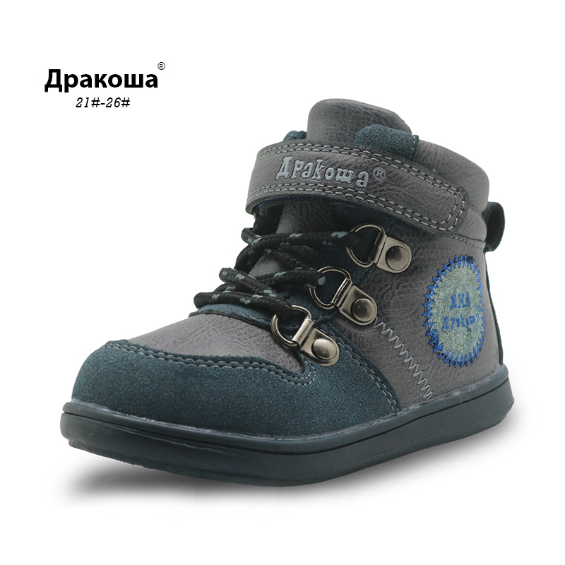 Apakowa Boys Autumn Boots Fashion New Pu Leather Children's Shoes Patched Flat Ankle Martin Boots For B  With Zip Eur 21-26