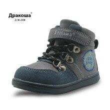 Apakowa/осенние ботинки для мальчиков новая модная детская обувь из искусственной кожи ботильоны martin на плоской подошве с заплатками на молнии, европейские размеры 21-26