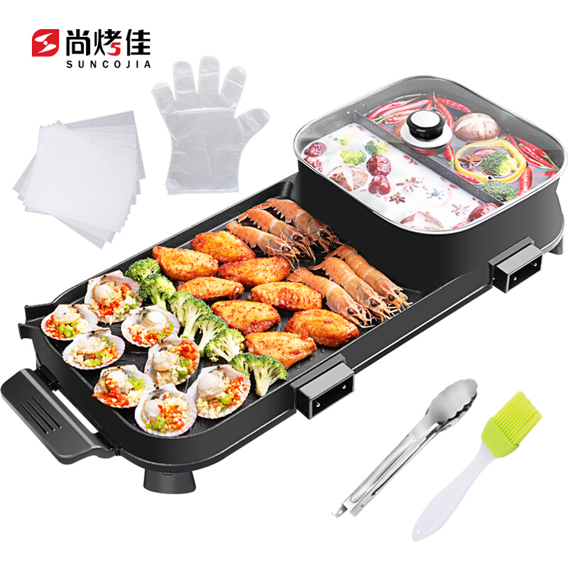 Electric Barbecue Oven Multifunctional Independent 2 Hot Pot Household Smokeless Electric Barbecue Oven Indoor Grill HotpotElectric Barbecue Oven Multifunctional Independent 2 Hot Pot Household Smokeless Electric Barbecue Oven Indoor Grill Hotpot
