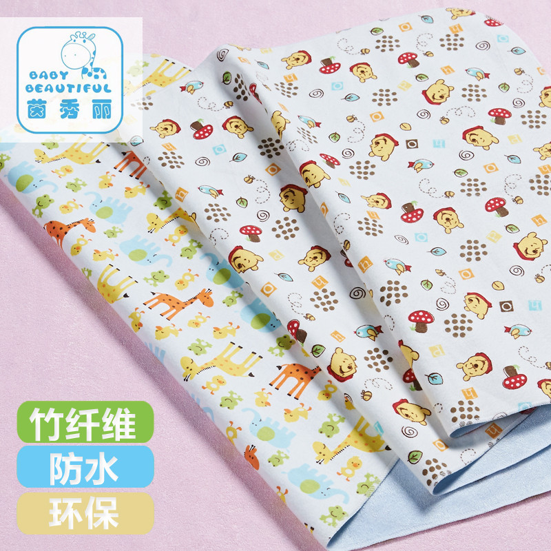 dipaer changing pad(9)