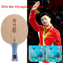 DHS Table Tennis blade Racket Malong World Table Tennis Champion Hurricane long 5 with Hurricane rubber National/Provincial