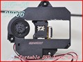 Portable DVD EVD Laser head DOREE DVP06 WITH DVM520 MECHANISM   DVP 06  laser head DVP-06