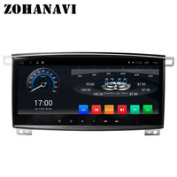 Android 10 25 Inch For Toyota Land Cruiser 100 LC100 LC 100 GX Car DVD