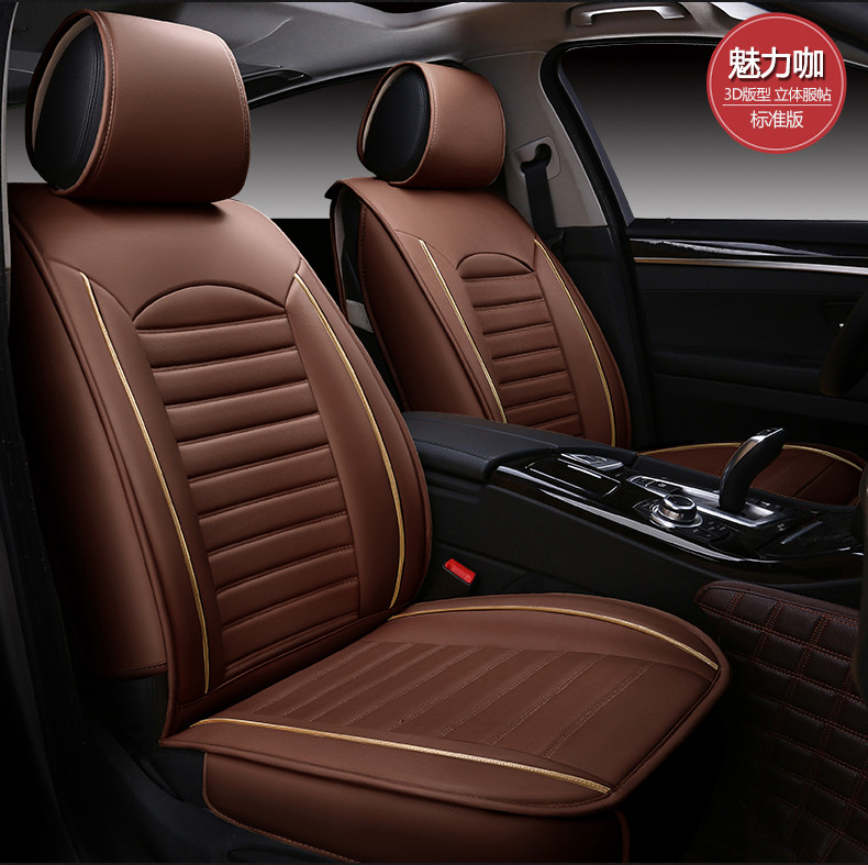 auto seat covers pu car cushion cushion set for ford ford focus mondeo transit custom. Black Bedroom Furniture Sets. Home Design Ideas