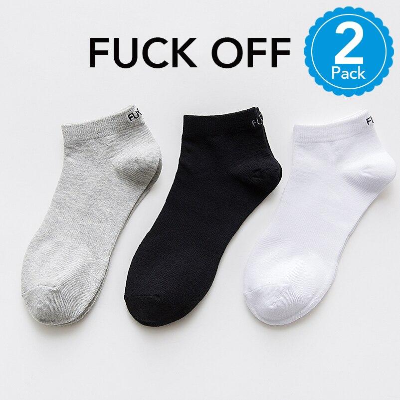 2Pac Double Man Socks New Brand Arrival Unisex Short Women Socks Letter FXXK Off No Slip Skate Socks Invisible Crazy Fancy Socks