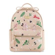Ensso лук с цветочной вышивкой для девочек в цветочек розовый на молнии сумки PU кожаные женские сумки на ремне книга рюкзак сумки на ремне Satchels