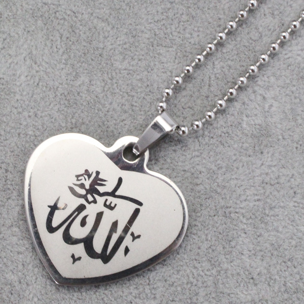 stainless steel quran Islamic Muslim Allah heart pendant