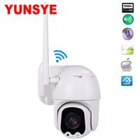 YUNSYE WIFI Camera Outdoor PTZ IP Camera H.265X 1080 p Speed Dome Cctv Camera IP Camera WIFI Exterieur 2MP IR thuis Surveilance