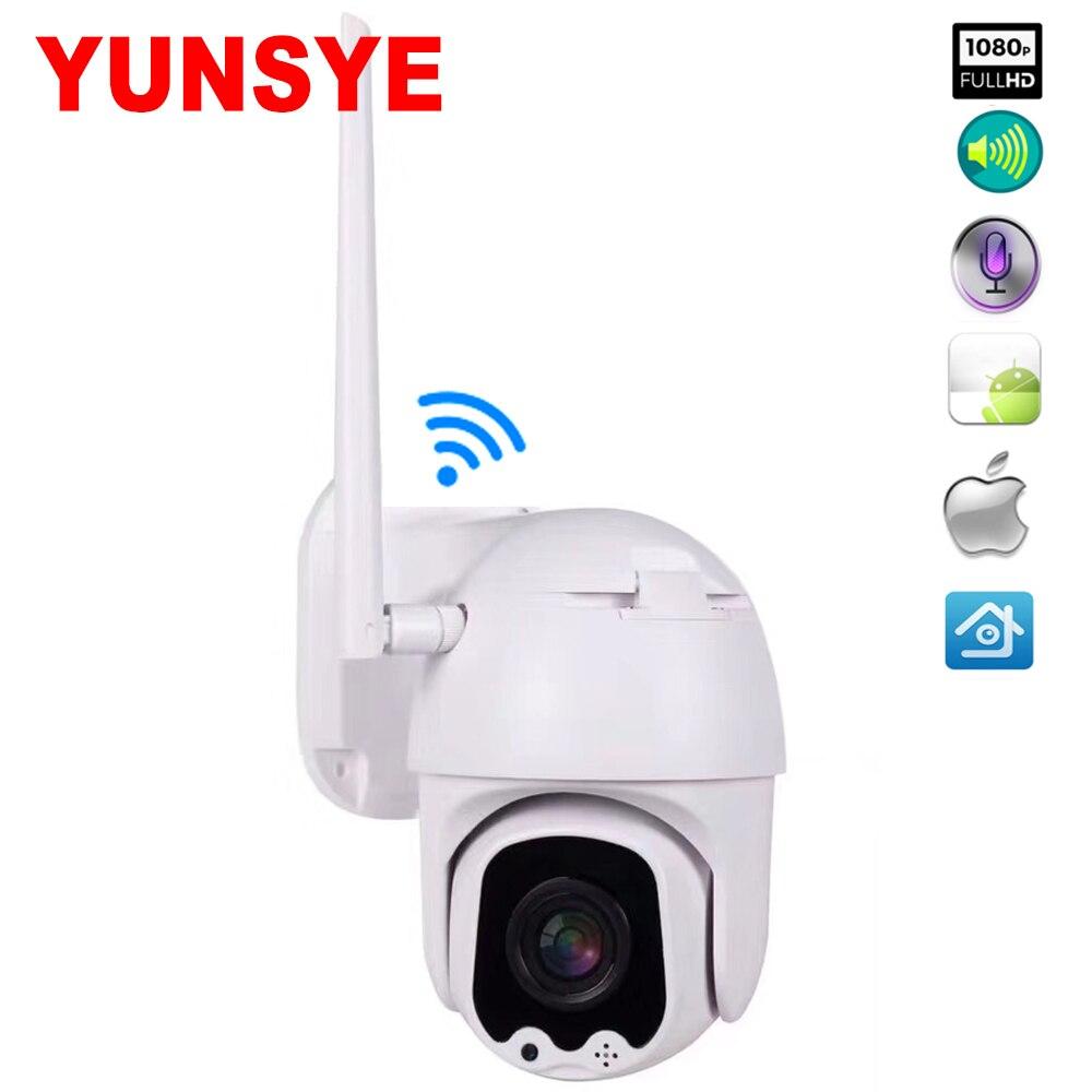 YUNSYE WIFI caméra extérieure PTZ IP caméra H.265X 1080 p vitesse dôme Cctv caméra IP caméra WIFI Exterieur 2MP IR thuis Surveilance