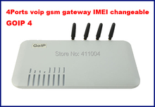 4 sim voip sip to gsm converter ip phone adapter(goip 4)