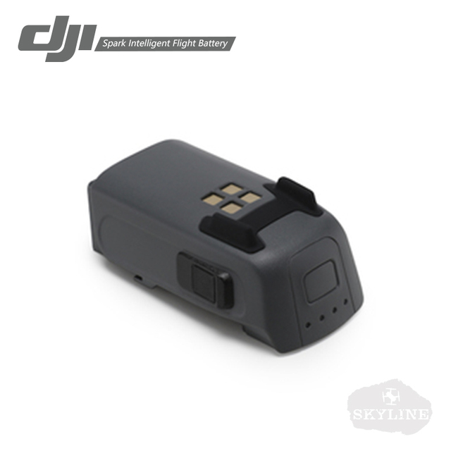 Extra battery spark недорогой металлический кофр dji своими силами