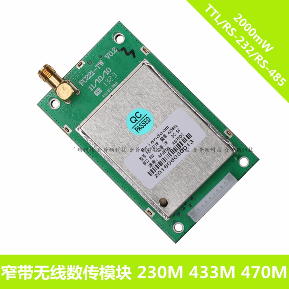 FC221-TW | 2W | 230 | 433 | 470 ~ 510MHZ Narrowband Wireless Data Transmission Module RS232RS485 | TTL fc228 ch rs232 230mhz 25w narrowband wireless serial port transmission module 25km genuine