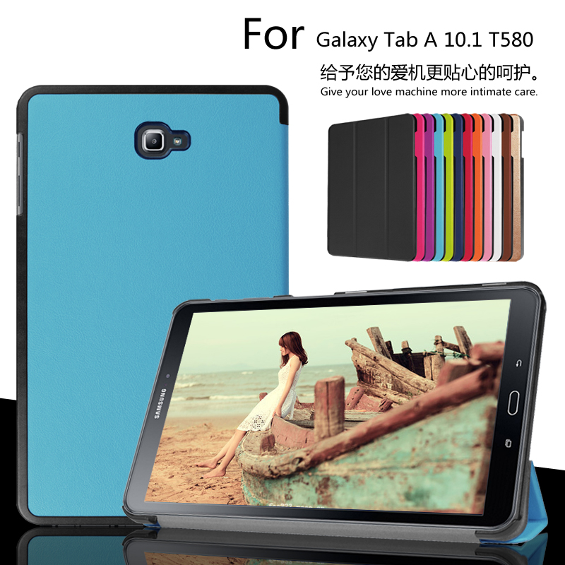 Slim Magnetic Folding Flip PU Case Cover for Samsung Galaxy Tab A 10.1 2016 T580 T585 T580N T585N Skin Case + Film + Pen luxury folding flip smart pu leather case book cover for samsung galaxy tab s 8 4 t700 t705 sleep wake function screen film pen