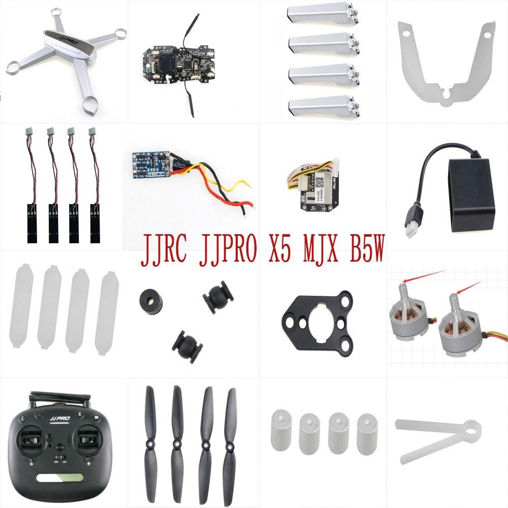 JJRC JJPRO X5 MJX B5W RC Quadcopter Drone S…