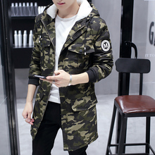 2017 Men's Brand Winter Thickening Clothes Overcoat Slim Long Coat Solid Color Warm Hooded Camouflage Parkas