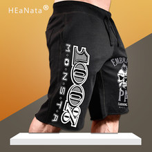 Men Summer Shorts Loose Short Trousers Fitness Bodybuilding Jogger Mens Brand durable Sweatpants Fitness Workout Short(China)