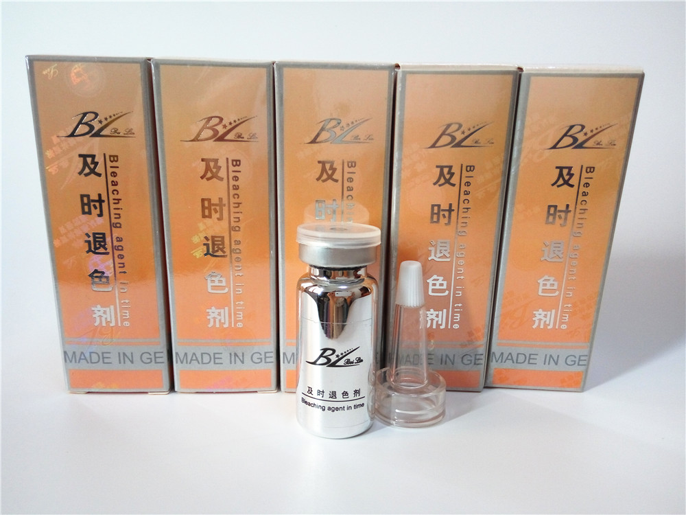 20pcs bl bleaching in time fading agent tattoo cream for Home tattoo removal cream