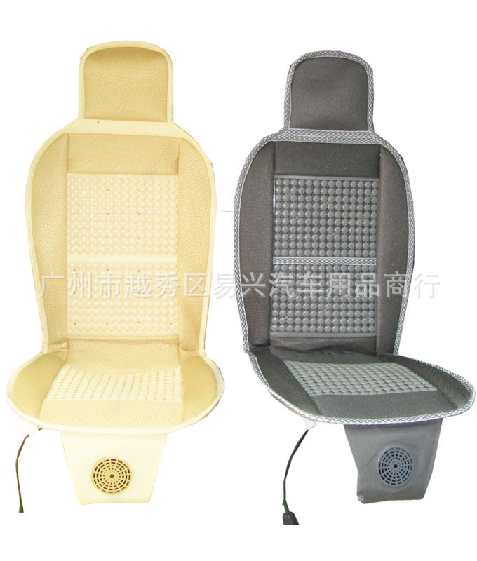 Cool Car Air Cooling Pad Mat Jade Conditioning Empty Cushion Seat Cover In Automobiles Covers From