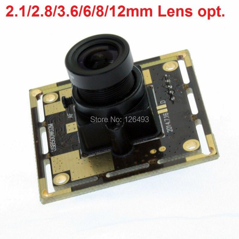 5mp usb camera module (8)