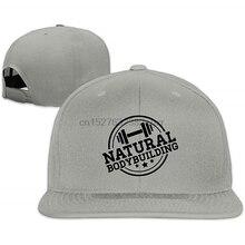 9fb0e0914ea43 Professional Unisex Snapback Adjustable Truck Cap Sports Travel Hat Natural  Natural Bodybuilding Baseball Flat Hat(