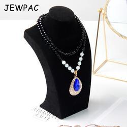 JEWPAC 25 см изготовленное на заказ Черное серое бархатное ожерелье/кулон ювелирный дисплей модель бюст магазин счетчиков Манекен Стенд