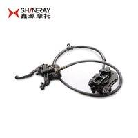 Shineray xy400gy 400cc x5 전면 브레이크 브레이크 펌프 어셈블리 오토바이 액세서리