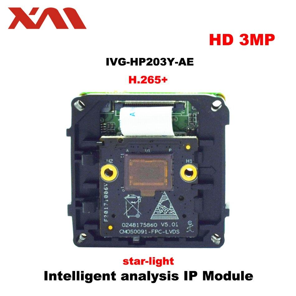 XM IMX291 3.0 mégapixels start-ligt H.265 analyse intelligente IP caméra Module carte CCTV caméra IP carte à puce vue de téléphone portable