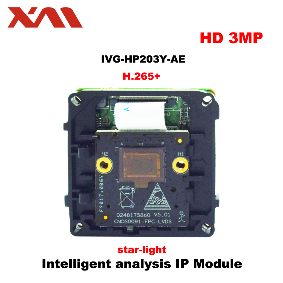 XM <font><b>IMX291</b></font> 3.0 Megapixel star-ligt H.265 Intelligent analysis IP <font><b>Camera</b></font> <font><b>Module</b></font> Board CCTV <font><b>Camera</b></font> IP Chip Board Mobile Phone View image