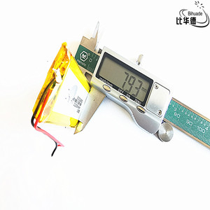 Image 3 - Good Qulity Liter energy battery 3.7V,2200mAH 803160 Polymer lithium ion / Li ion battery for tablet pc BANK,GPS,mp3,mp4