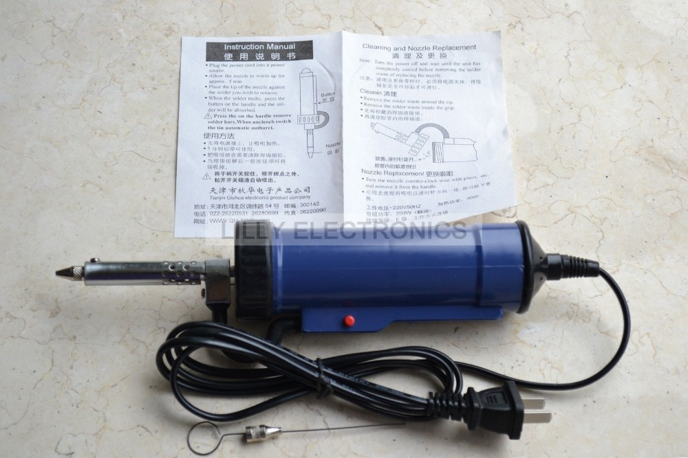 Electric Desoldering Pump Solder Sucker Removal Vacuum Repair Tool dp 366d solder sucker