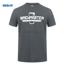 """Brewmaster"" Beer men's t-shirt"