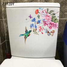 ZTTZDY 22.7*22.7CM Birds And Flowers Toilet Seat Stickers Classic Rooms Wall Decal Home Decoration T2-0230