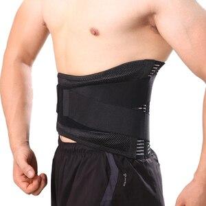 Image 2 - Unisex bel ortopedik korse fıtık disk Brace Fajas düşük arka destek braketi üzerinde lomber omurga geri kemer doğrudan satış