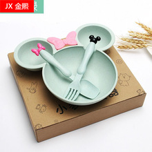4 Colors Wheat Straw Baby Bowl Tableware Set Cartoon Spoon/Fork Lovely Fruit Tray Grids Children Dishes
