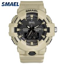 SMAEL Men Sport Quartz Watch Analog Digital LED Outdoor Waterproof Military Watches Chronograph Wristwatches clock