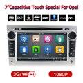 7 дюймов емкостный экран dvd-плеер gps навигатор для Vauxhall Opel Astra H G Vectra антара Zafira Corsa бесплатная доставка
